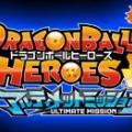 """'Dragon héroes de bolas: misión final 2 """"noticias juego: personajes de películas que aparecen en la última Actualización: nintendo 3ds datos de juego relacionadas con' Dragon Ball Z:? Extrema butoden '"""