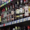 Aquí está la prueba de alcohol puede matar