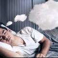 El sueño lúcido: cómo sueño lúcido?