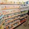 Miles de visitas a urgencias cada año causadas por los suplementos dietéticos