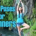 Yoga último posa para principiantes