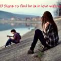 13 Señales para encontrar que está enamorado de ti